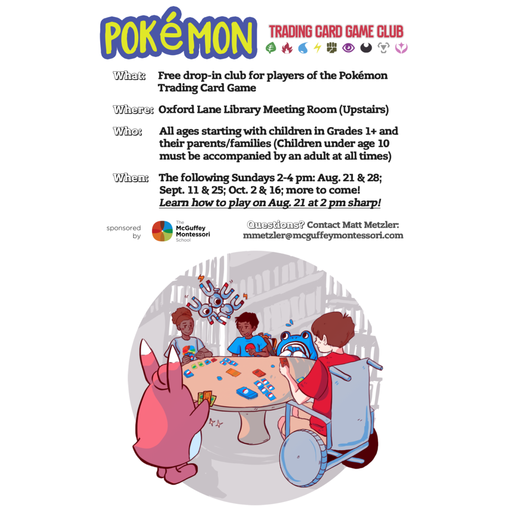 pokemon-club-at-lane